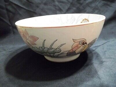 Decorative Oriental Style Bowl with Birds, Blossoms & Leaves in Tan, Pink & Teal