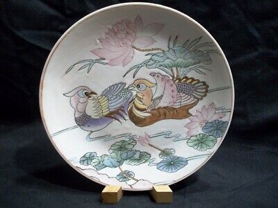 Decorative Oriental Style Plate with Birds, Blossoms & Leaves in Tan Pink & Teal