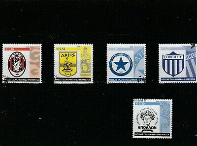Greece Used Set  Euro     Stamps 2006