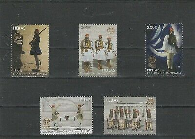 Greece Used Set  Euro     Stamps 2018