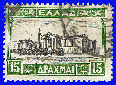 GREECE 1933-35 LANDSCAPES II 15 Dr. USED SIGNED UPON REQUEST