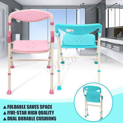 Foldable Space-saving Adjust Medical Shower Chair Bathtub Bench Bath Seat