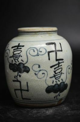 Chinese Old Porcelain Manual Blue And White Longevity Word Pot