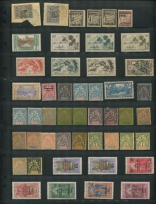 1880-1940 FRENCH COLONIES Stamp Collection Variety Catalogue Value