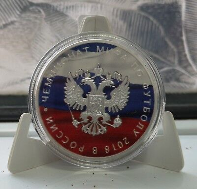 World Cup Russia 2018 Silver Coin Kremlin Red Square Putin Final Moscow CCCP USA