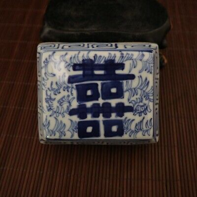 Chinese Blue And White Porcelain Hand-Made Storage Box