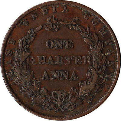 1858 British East India Company 1/4 Anna Coin KM#463