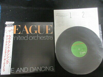 League Unlimited Orchestra Love And Dancing Japan Vinyl LP w OBI Human Action 17