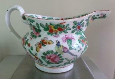 Antique Chinese Famille Rose Jug