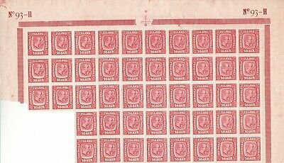 Iceland #104 (10a scarlet) block of 46 never hinged (but one w adhesion)   *d