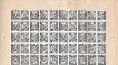 Iceland #O34 (10a blue & black) block of 50 never hinged; cat value over $500 *d
