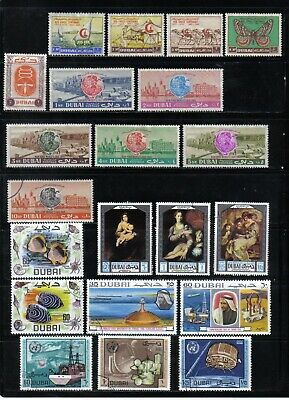 37 Mint No Gum And Used Dubai Postage Stamps 1963 - 1971