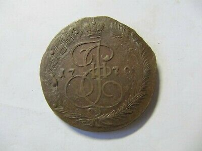 5 kopeck 1770 Old Russian Coins