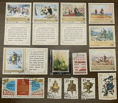 [Lot 326] 50 Different Used Large/Commemorative Worldwide Stamp Collection
