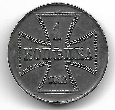 Germany military coinage 1916 A 1 kopek coin
