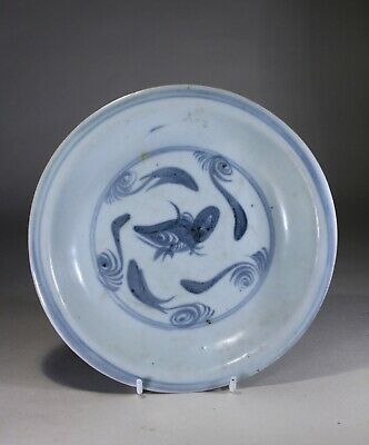 Antique Chinese Blue & White Bowl Fish Design Chenghua Reign 1400s