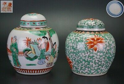 2 x Antique Chinese Wucai Famille Verte Porcelain Vase & Cover KANGXI 19th C