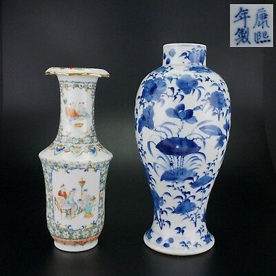 2 x Antique Chinese Blue and White Famille Rose Porcelain Vase KANGXI Mark 19thC