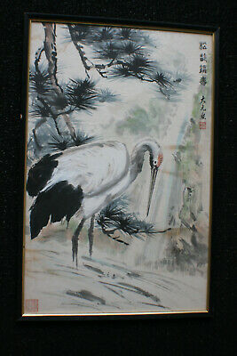 Chinese Crane Bird Ink & Watercolour Painting on Rice Paper - Signed - Framed
