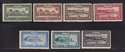 Romania Mint Stamps Sc#329-335 MLH CV$23