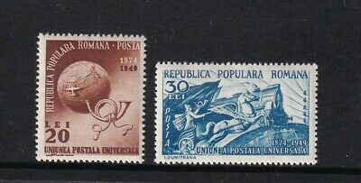 Romania Mint Stamps Sc#706-707 MNH CV$5