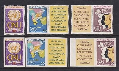 Romania Mint Stamps Perforate&Imperforate Sc#1469-1471 MNH CV$5