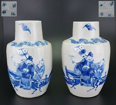 Pair Antique Chinese Blue and White Crackle Glazed Vase CHENGHUA Mark 19th C