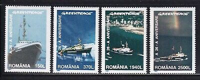 Romania Mint Stamps Sc#4141-4144 MNH
