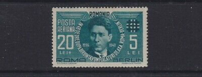 Romania Mint Stamp Sc#CB1 MNH