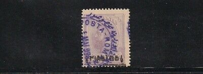 Romanian Post Offices in Turkish Empire Used Stamp Sc#3 CV$23