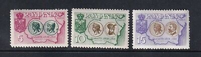 Romania Mint Stamps Issued in Exile MNH