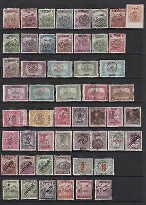 Romania-Hungary Occupation Mint Stamps 1919 MNH/MLH/MH