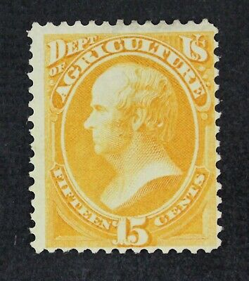 CKStamps: US Official Stamps Collection Scott#O7 15c Unused NG