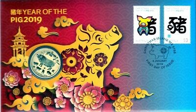 2019 Australian Lunar Year of the Pig $1 Coin - PNC Stamp & Coin Cover