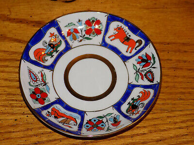 Hand Decorated Lomonosov St. Petersburg Russia Cup & Saucer Rooster, Horse, Boat