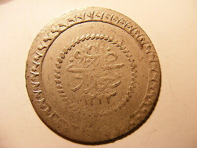 OLD SILVER TURKISH COIN, 36.9mm and 6.7 Grams