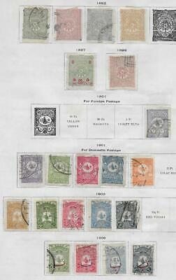 21 Turkey Stamps from Quality Old Album 1892-1906