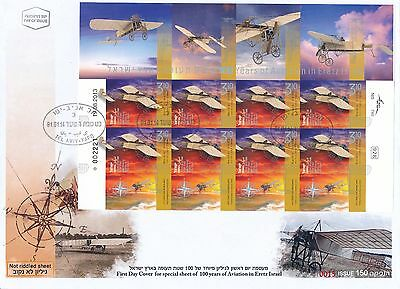 ISRAEL 2014 100 YEARS AVIATION IN ISRAEL NON PERFORATED SHEETS SET OF 3 # FDC's