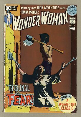 Wonder Woman (1st Series DC) #199 1972 VF 8.0