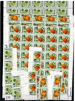 ++ 46X Morocco 1978 - Mnh - Nature, Fruits, Berries - Wholesale