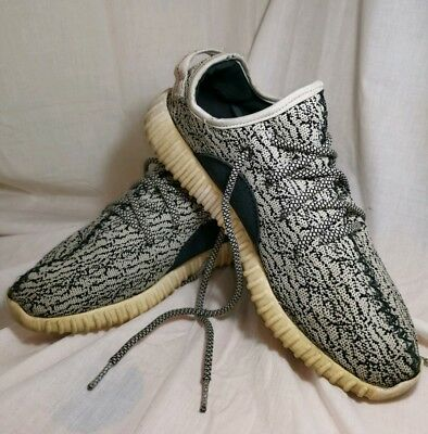 bd892619f 100% GENUINE RARE ADIDAS YEEZY BOOST 350 V1  TURTLE DOVE  UK 8 US ...