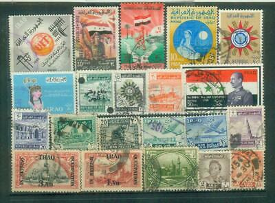 Lot Briefmarken aus dem Irak