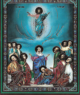 RUSSIAN CHRISTIAN ICON,  The ASCENSION  OF CHRIST