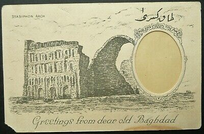 "Iraq Unused Illustrated Postcard Of ""stasiphon Arch"" - See!"