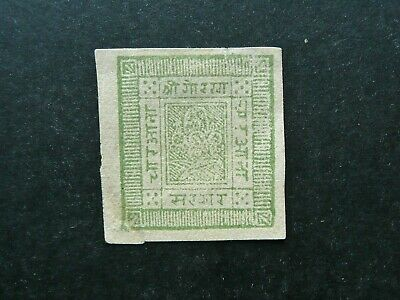 NEPAL 1881 IMPERF 4a GREEN STAMP ON EUROPEAN PAPER - MH - SEE!