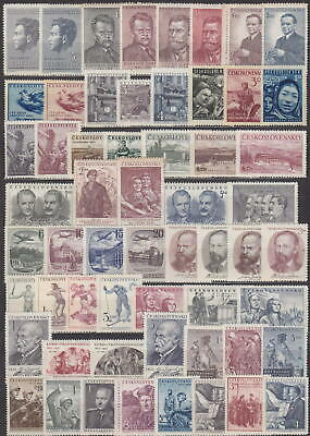 Czechoslovakia - 1951 Complete Year Set Stamps- Jahrgang - **mnh** - Cheap !!