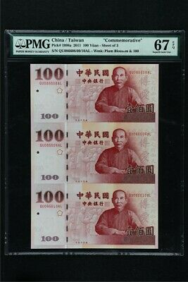 "2011 China / Taiwan ""Commemorative"" 100 Yuan Pick#1998a PMG 67 EPQ Gem UNC"
