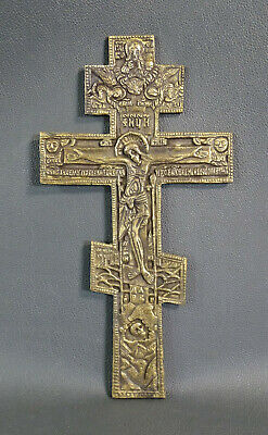 Antique Imperial Russian Orthodox Crucified Jesus Brass Believer Crucifix Cross