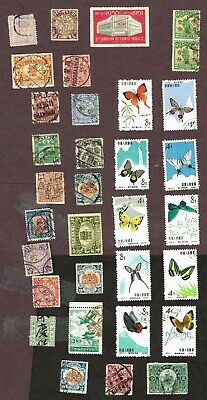 China F-Vf Used   (By19,5