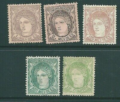SPAIN early unused stamp group: Mint no Gum (a)